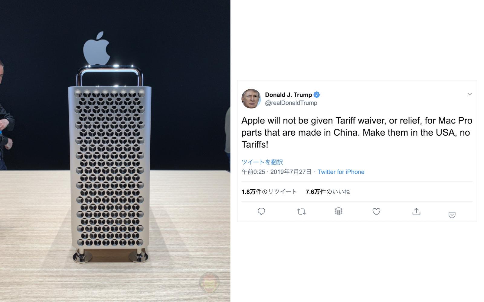 Donald-trump-will-not-let-apple-avoid-tariffs.jpg