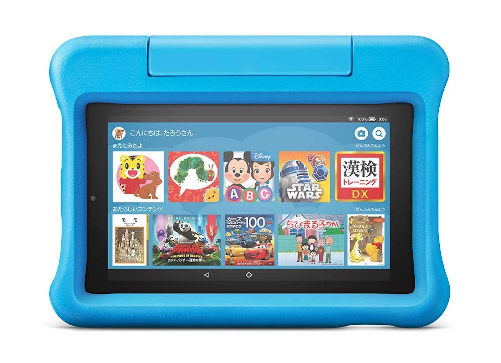 Kindle Tablet for kids