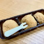 Kyofu-Kinako-Cream-Mochi-02.jpg