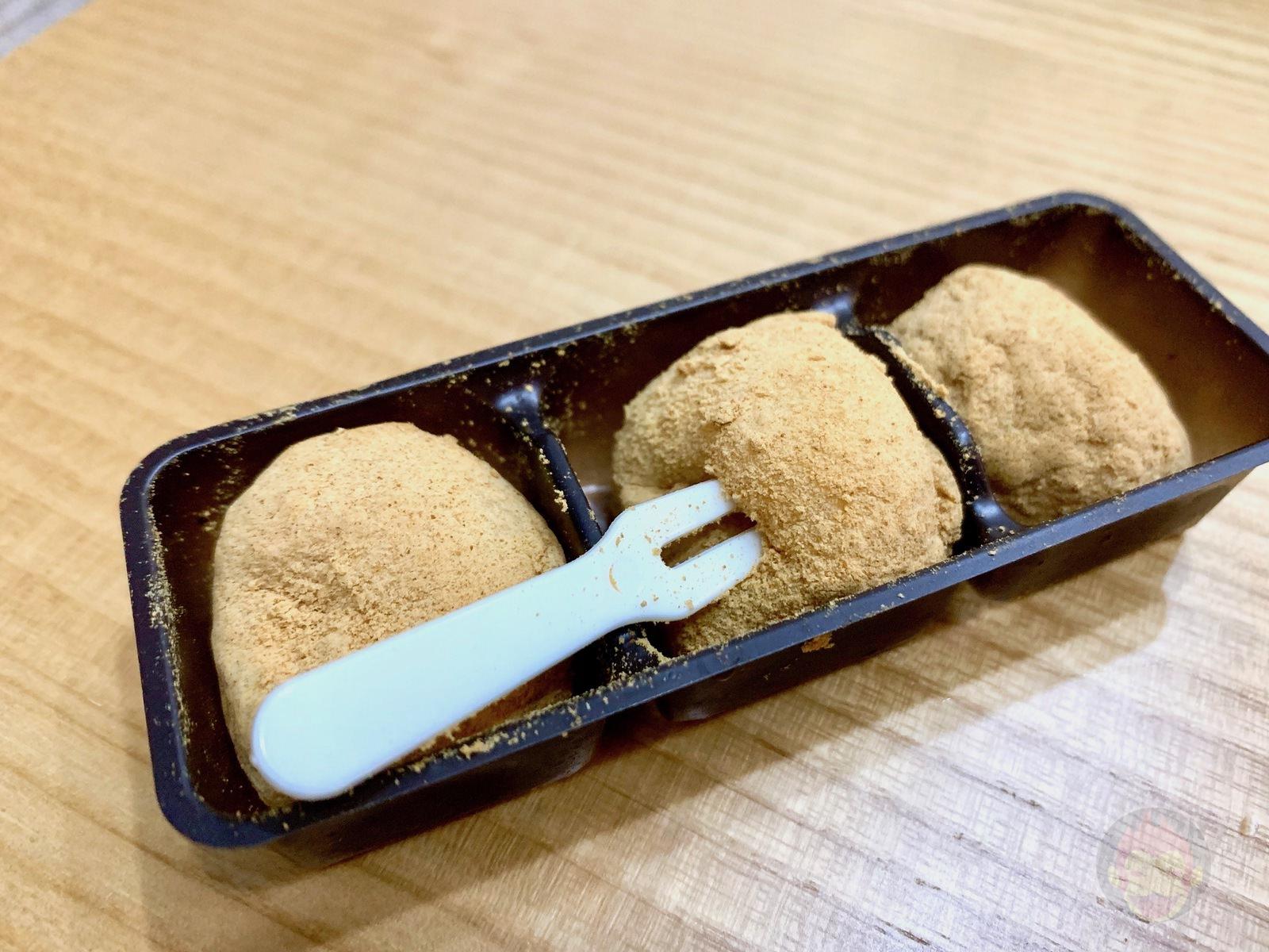 Kyofu Kinako Cream Mochi 02