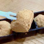 Kyofu-Kinako-Cream-Mochi-03.jpg