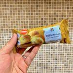 Kyofu-Kinako-Cream-Mochi-04.jpg
