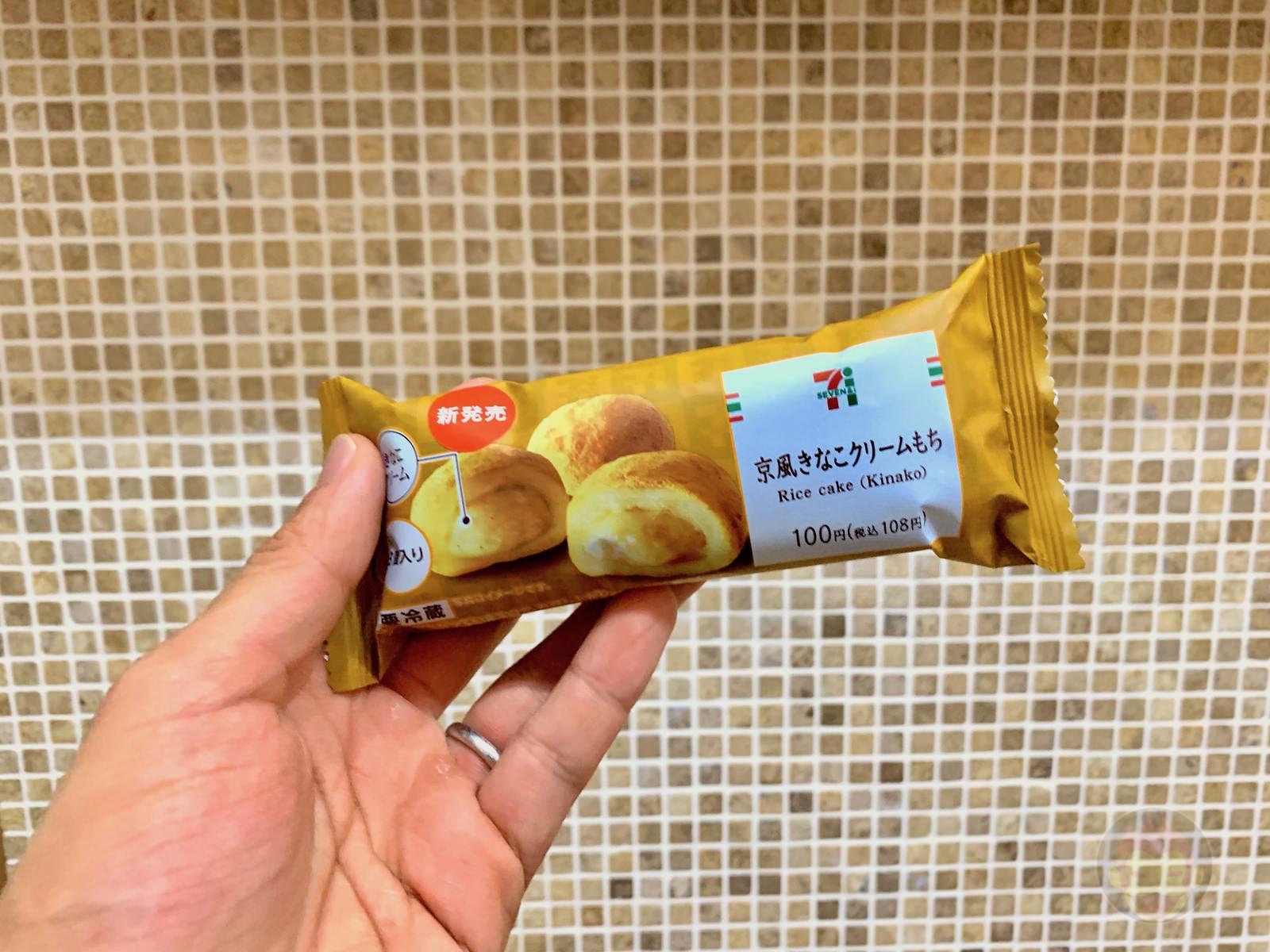 Kyofu Kinako Cream Mochi 04