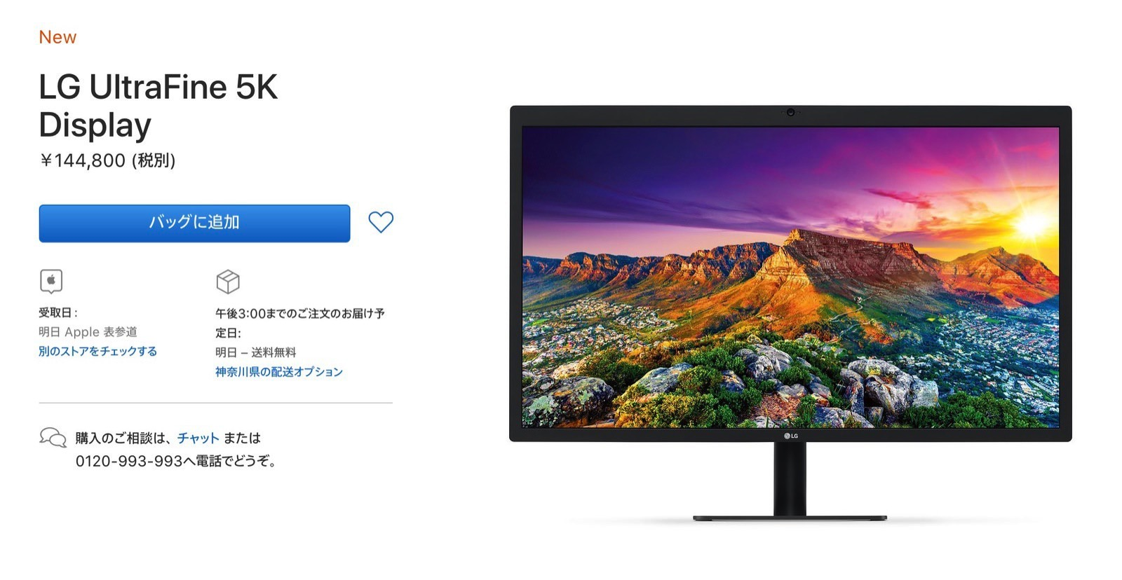 LG  UltraFine 5K Display 2019 01