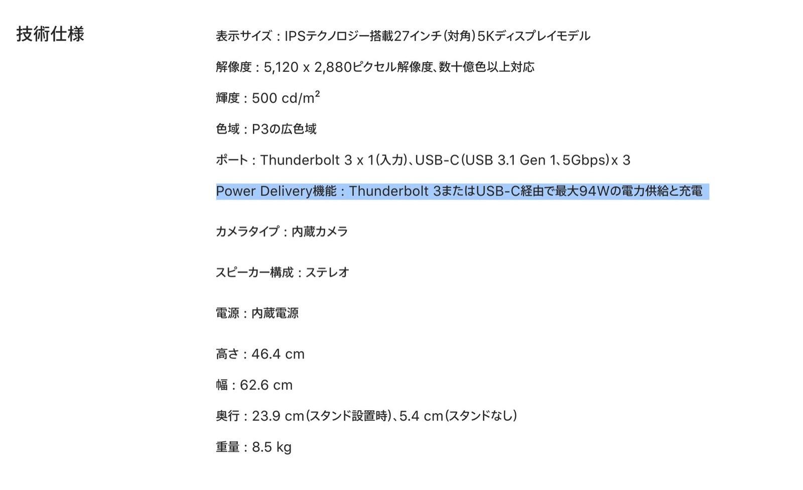 LG-UltraFine-5K-Display-2019-02.jpg