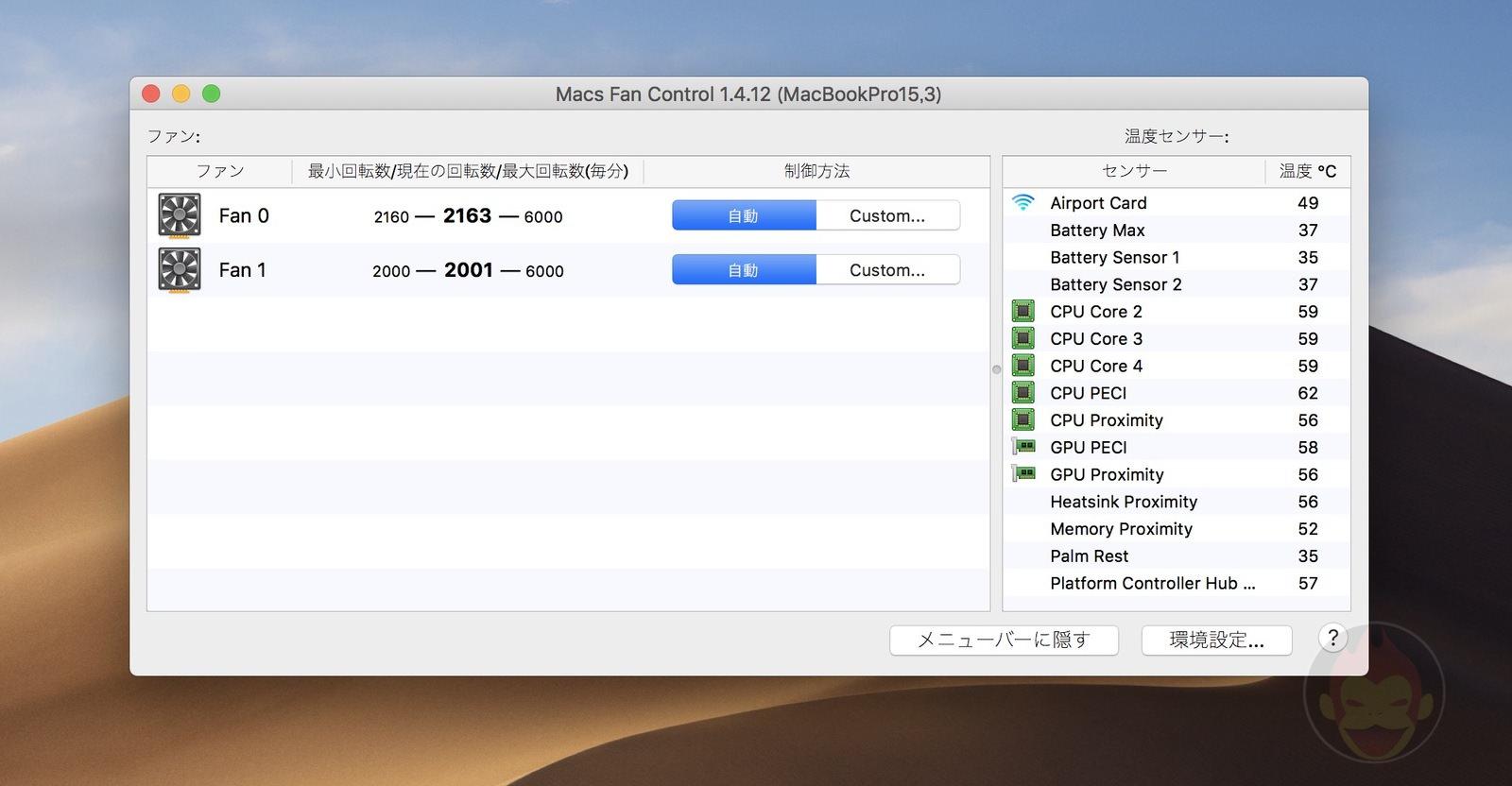 Mac-Fan-Control-MBP15-2019-01.jpg