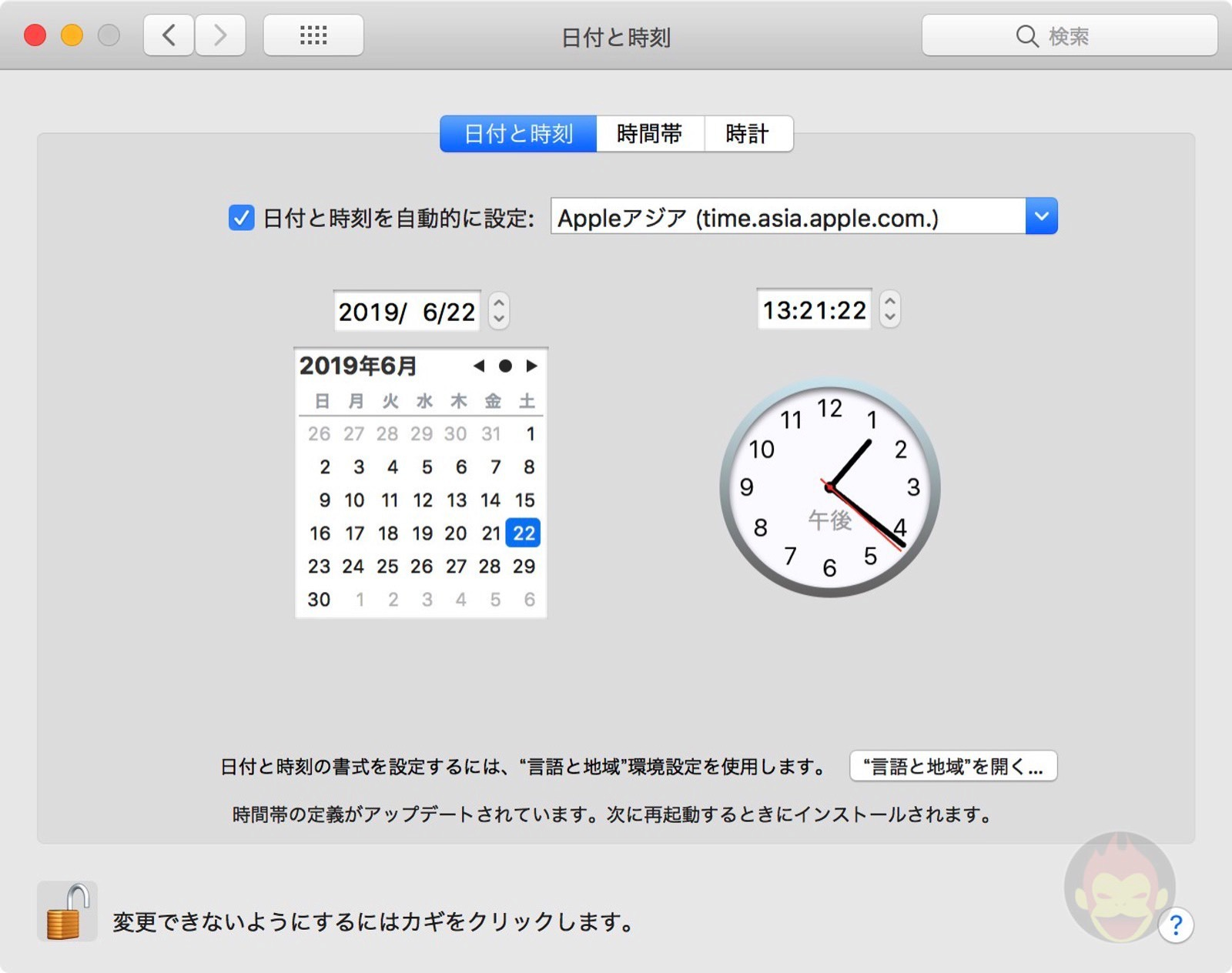 Mac Time is wrong 02