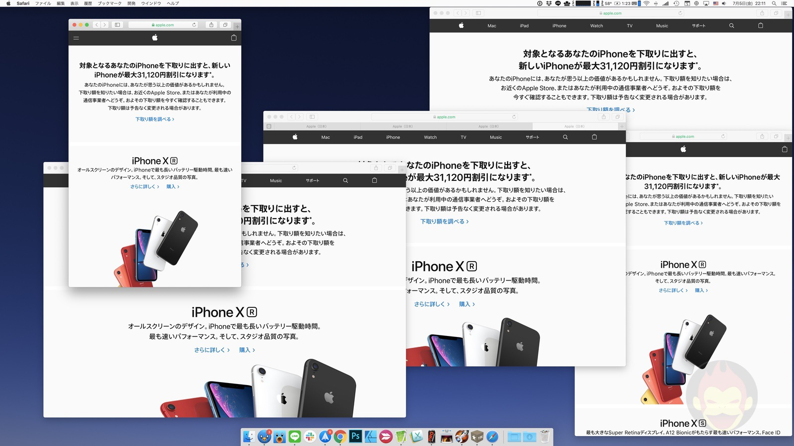 Merging all Safari Windows into One 03