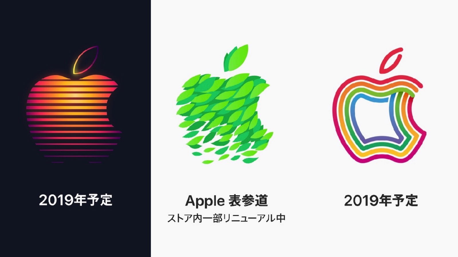New AppleStores Coming to Japan 2019