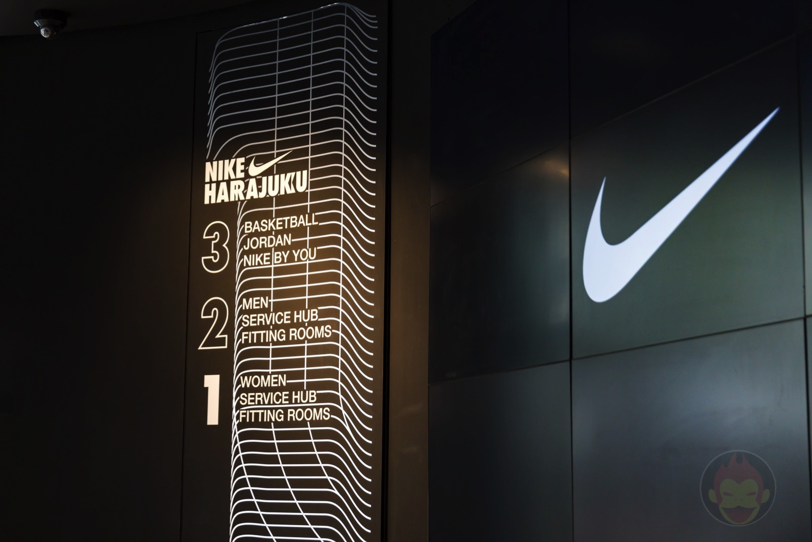 Nike Harajuku Renewal 07