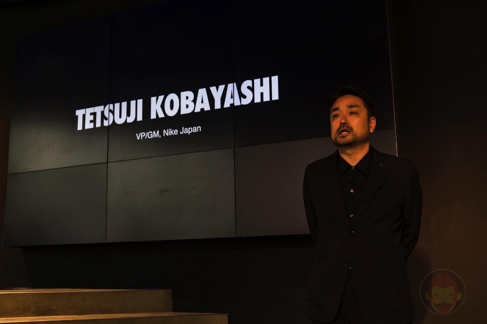 Nike Harajuku Renewal 22