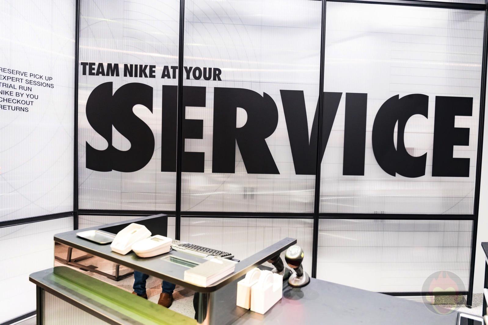 Nike Harajuku Renewal 24