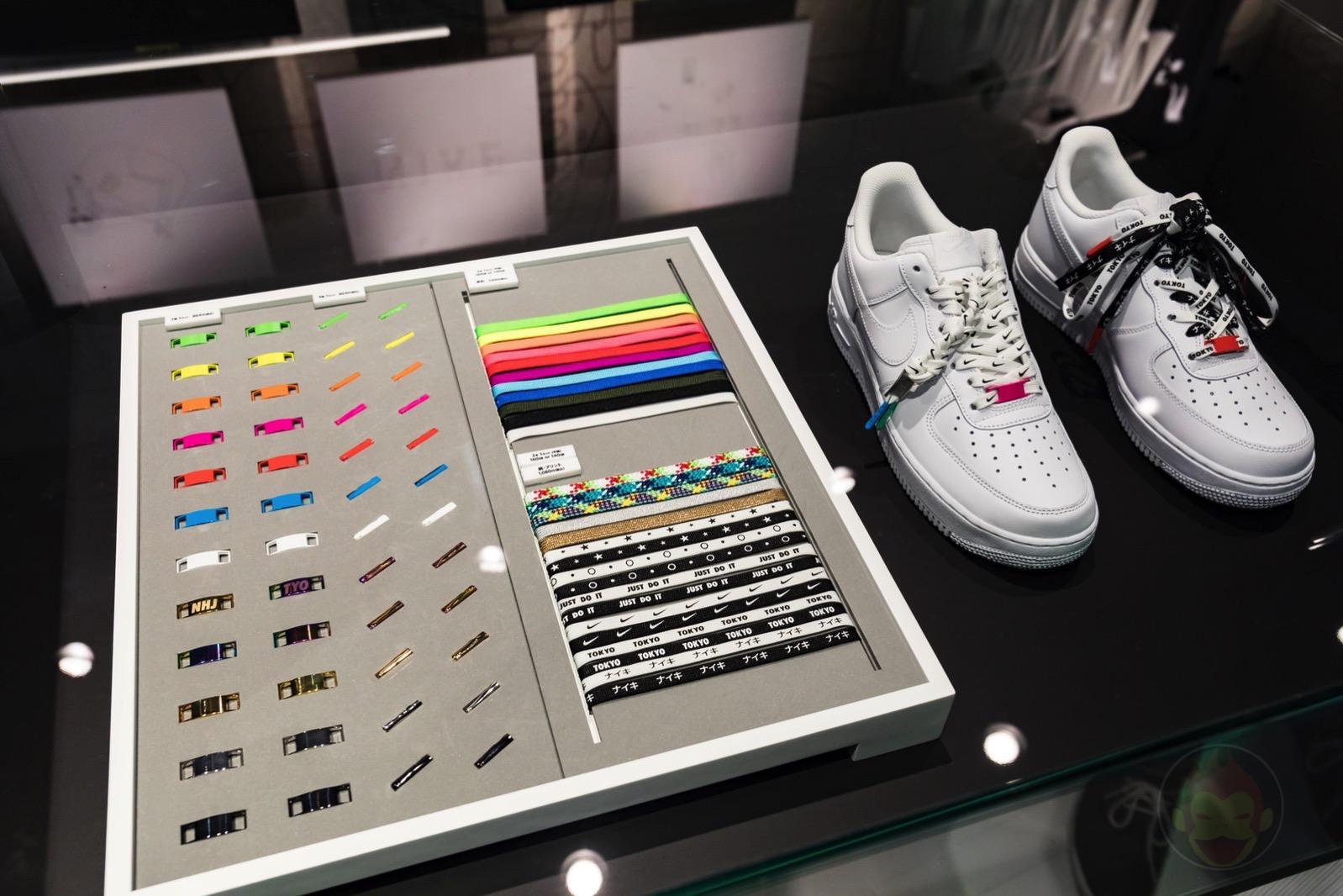 Nike Harajuku Renewal 27