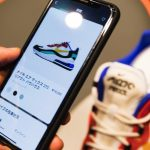 Nike-Harajuku-Renewal-30.jpg