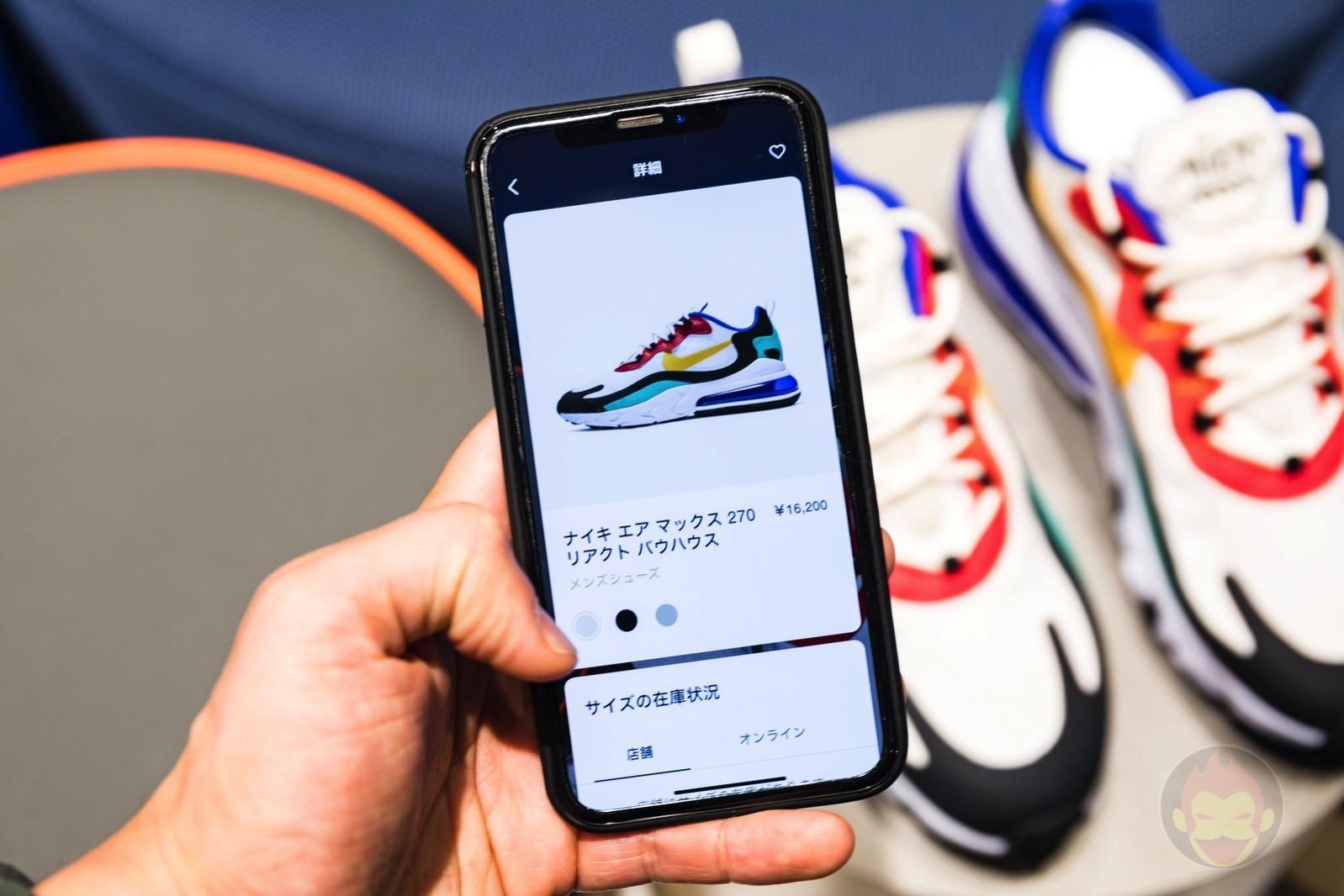 Nike Harajuku Renewal 31