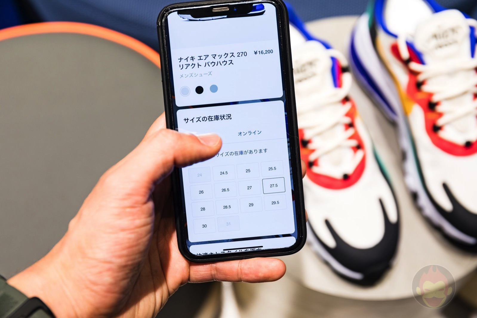 Nike Harajuku Renewal 32