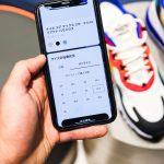 Nike-Harajuku-Renewal-33.jpg