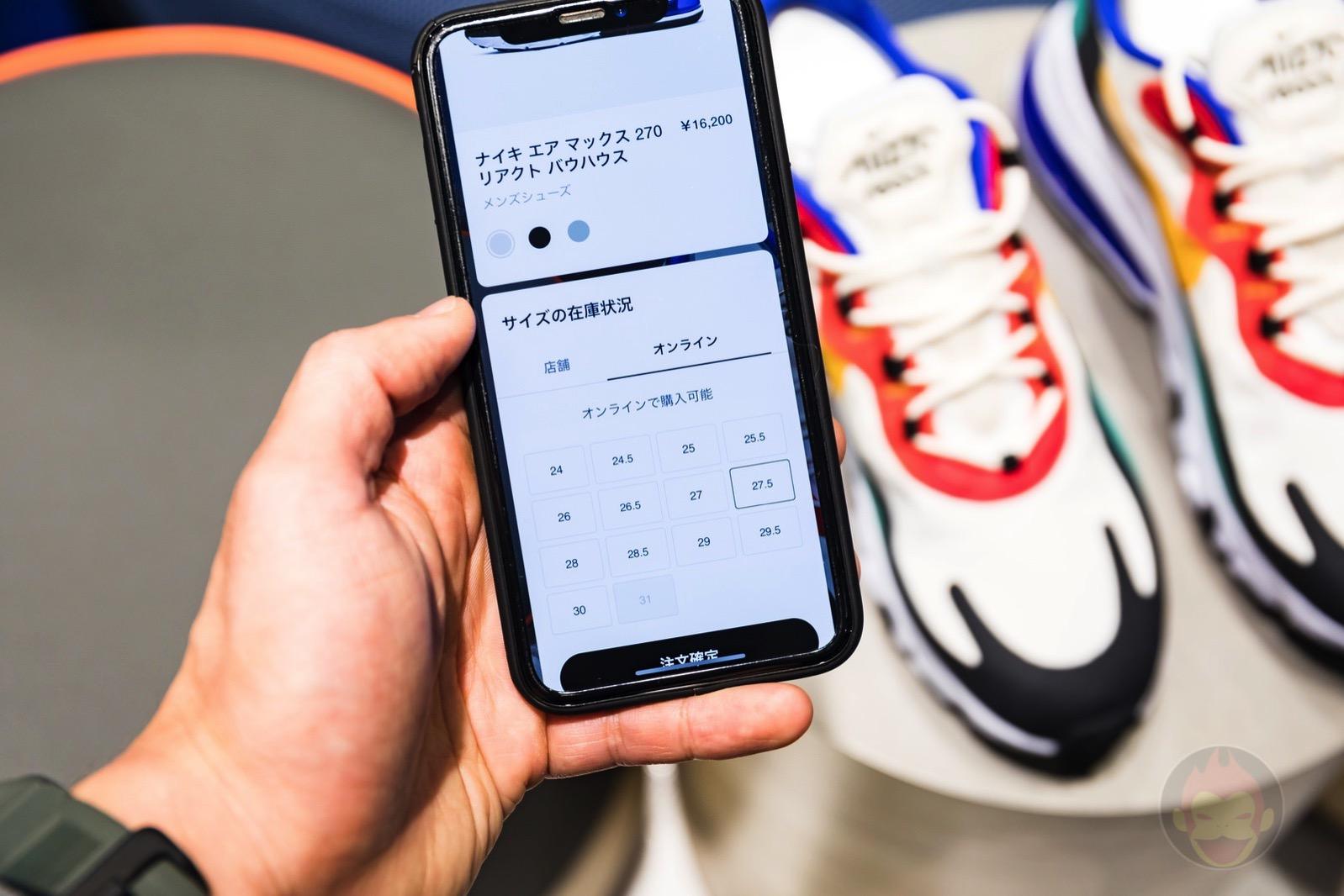 Nike Harajuku Renewal 33