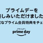 Prime-Day-Sales.jpg