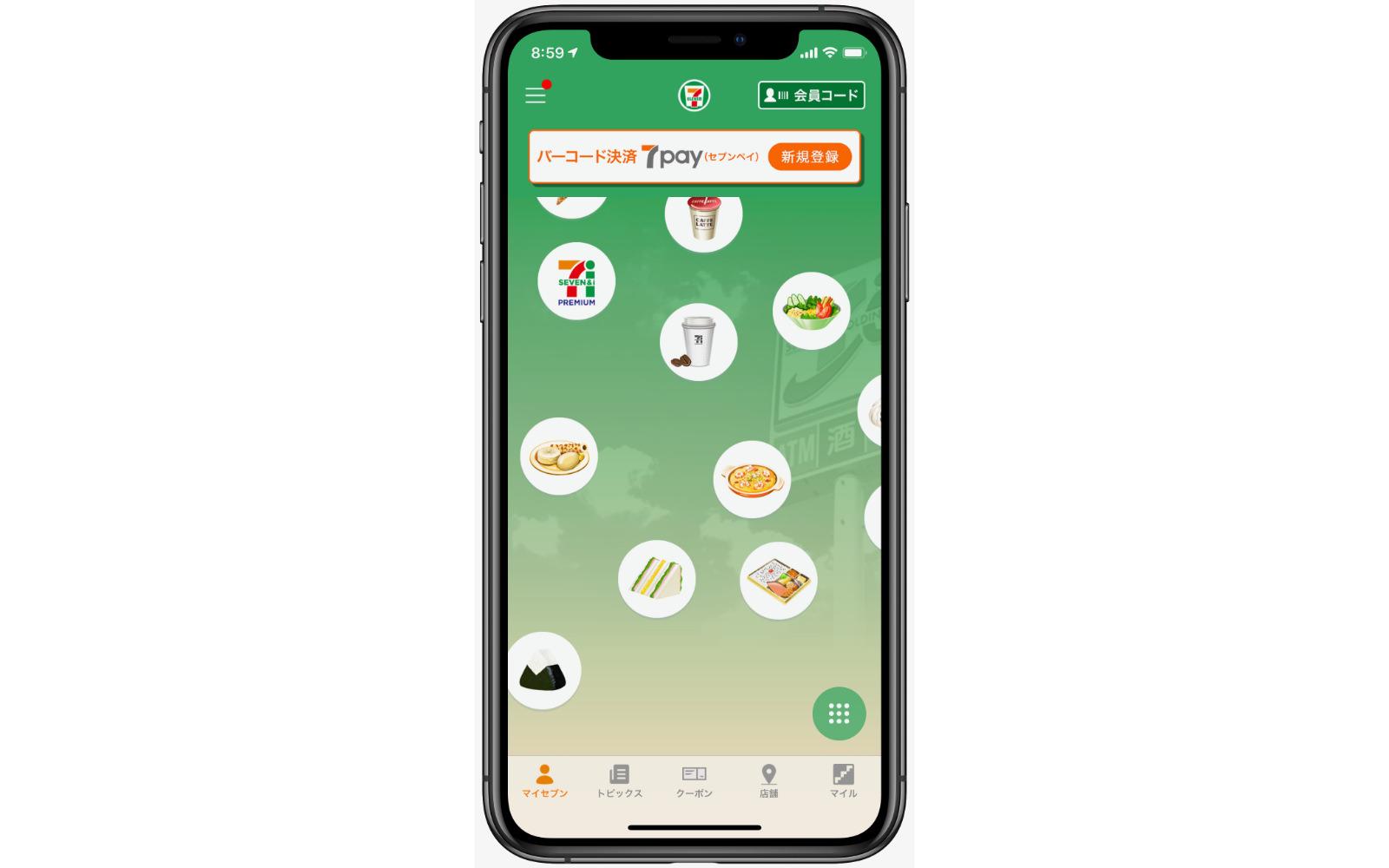 Seven Pay App