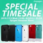 Spigen-TimeSale-63Precent-off.jpeg