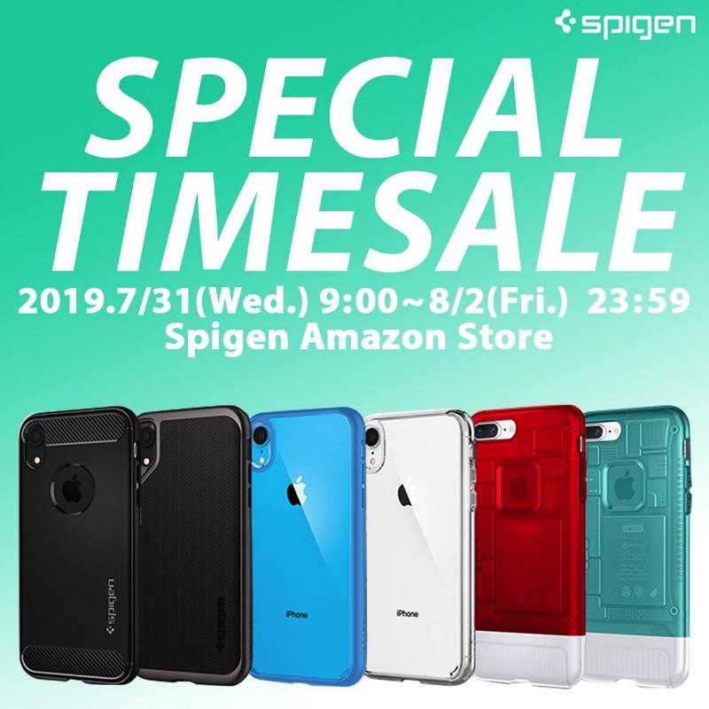 Spigen TimeSale 63Precent off