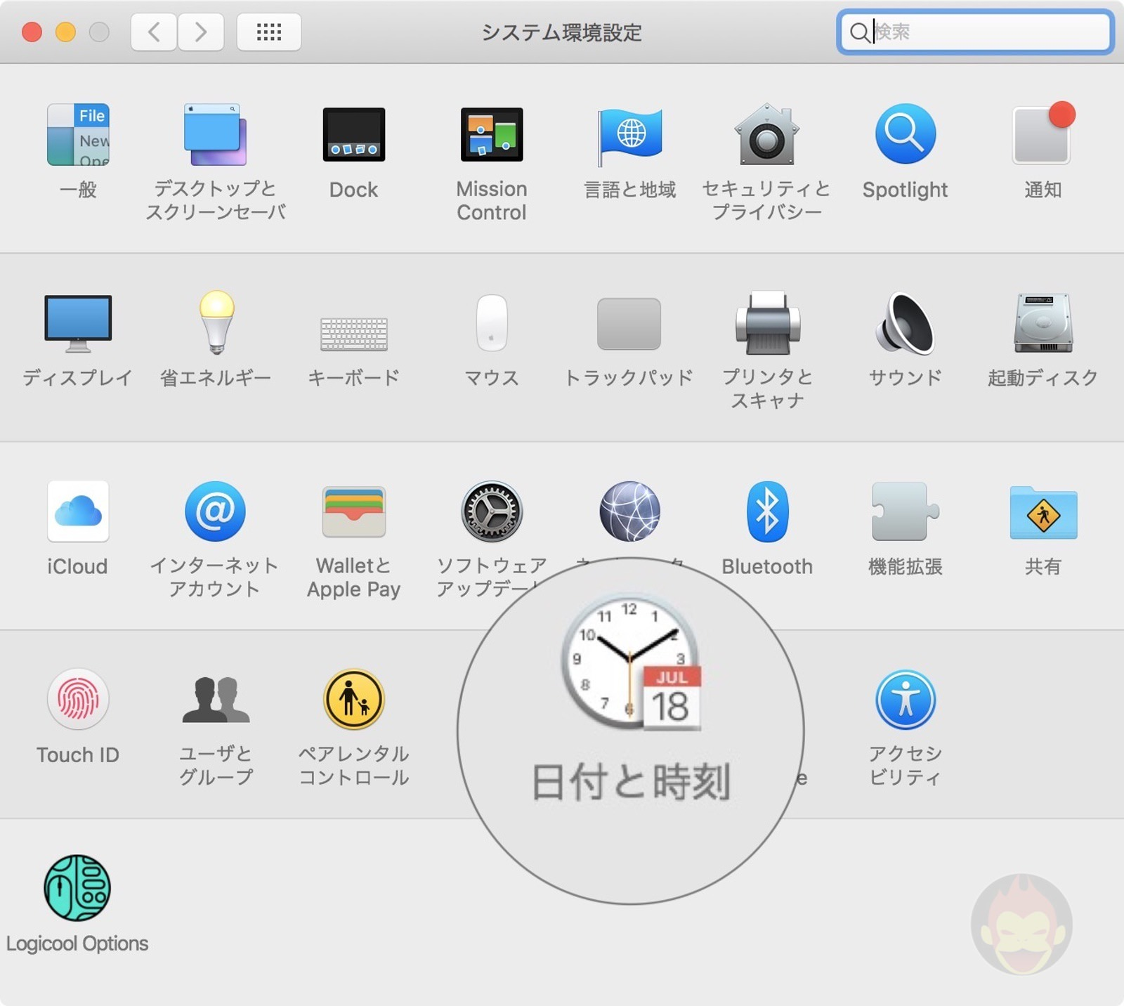 System Preferences Date and Time 01