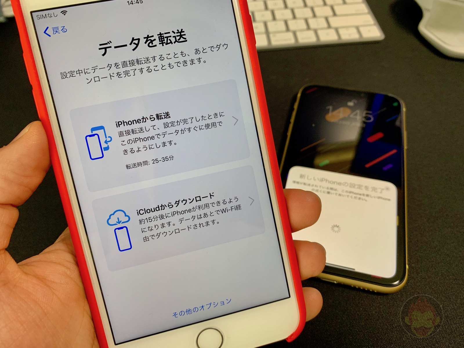 Transfering Data from iPhoneXR to iPhone7Plus 03