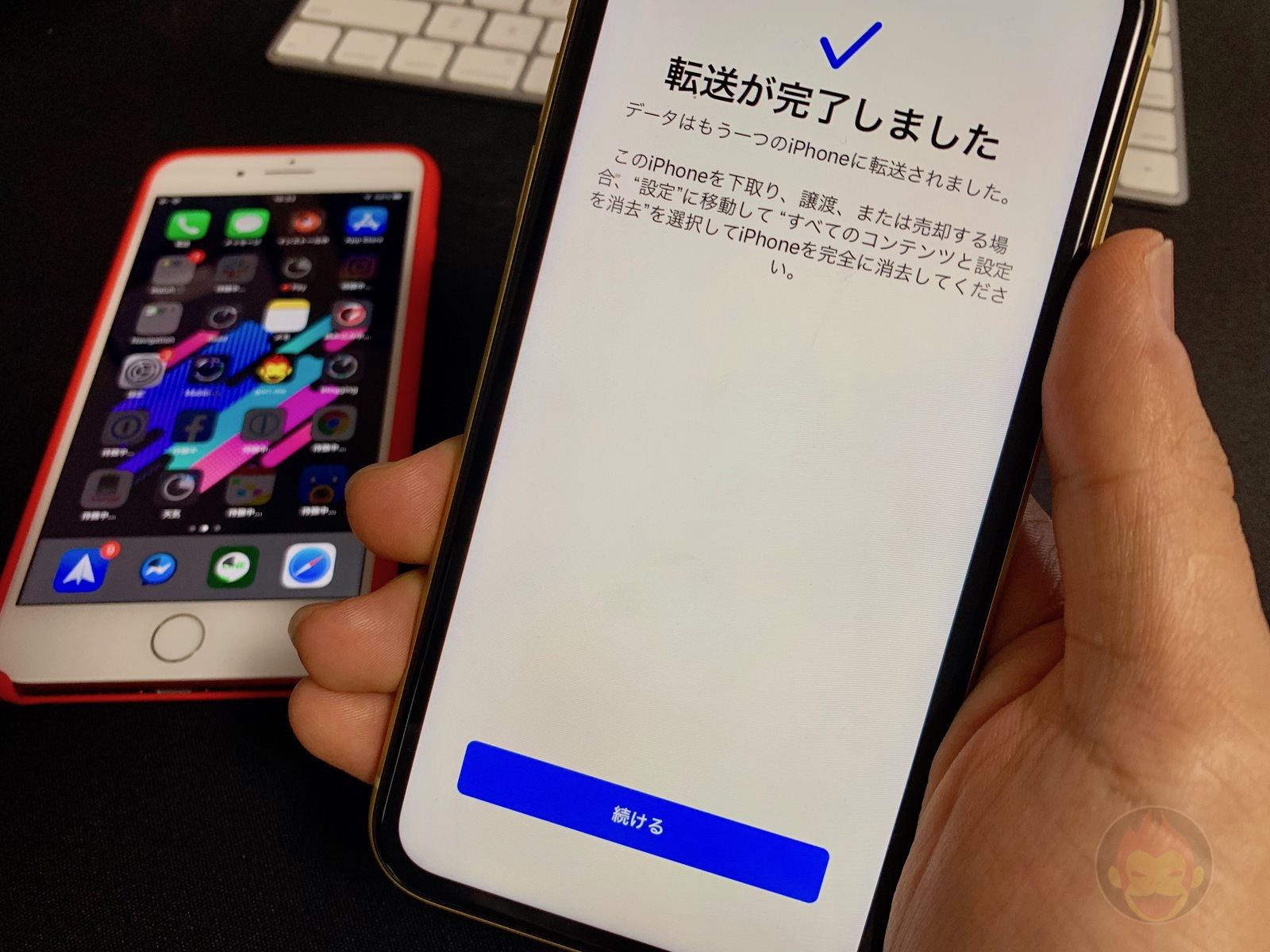 Transfering Data from iPhoneXR to iPhone7Plus Finished 01