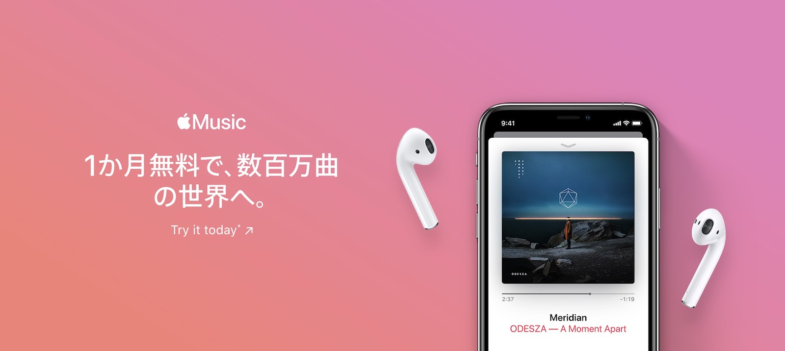 Apple music trial 1month