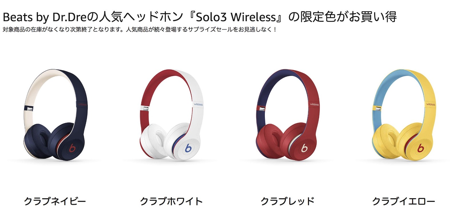 Beats solo3 wireless on sale