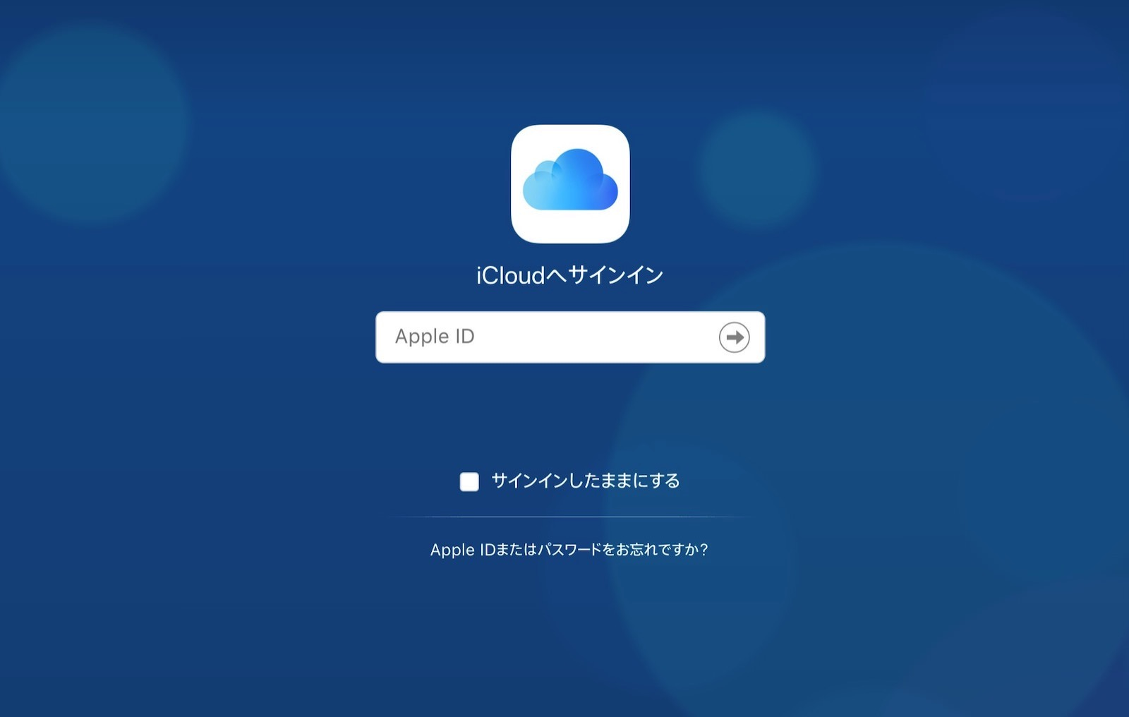ICloud sign in web