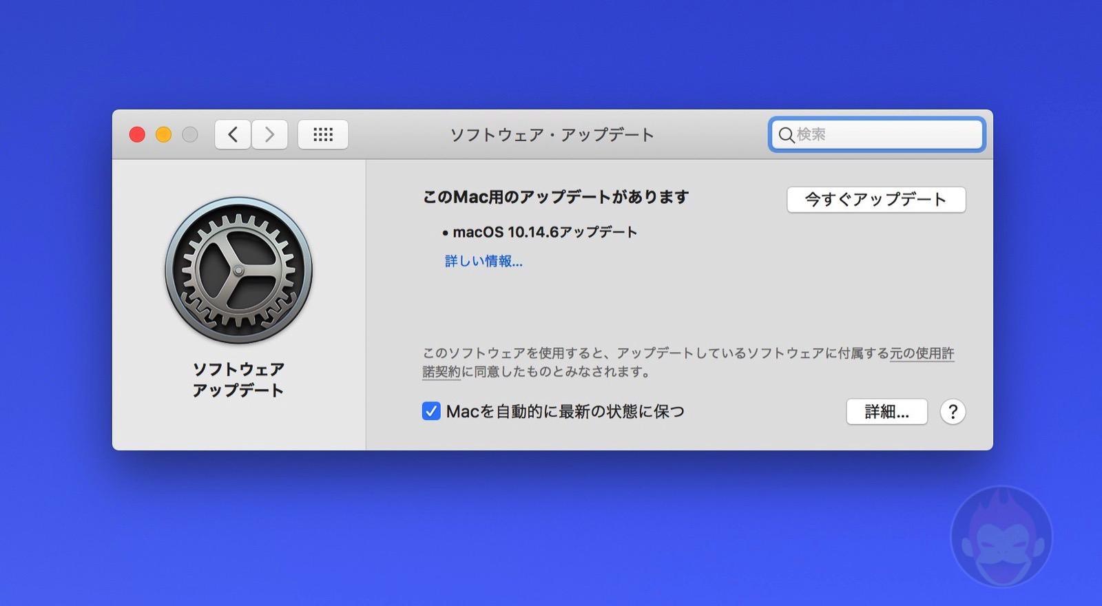 MacOS mojave 10 14 6 update 01