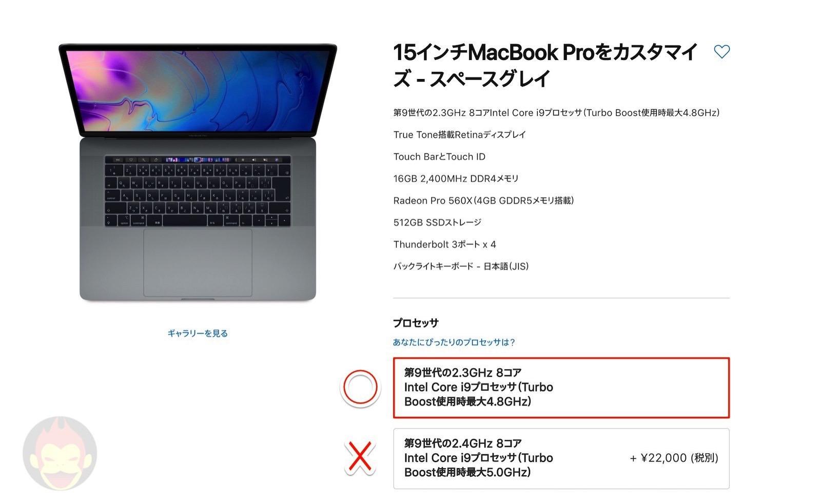 macbook-pro-2019-cpu-comparison-3.jpg