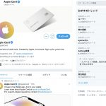 Apple-Card-Twitte-r-Account.jpg