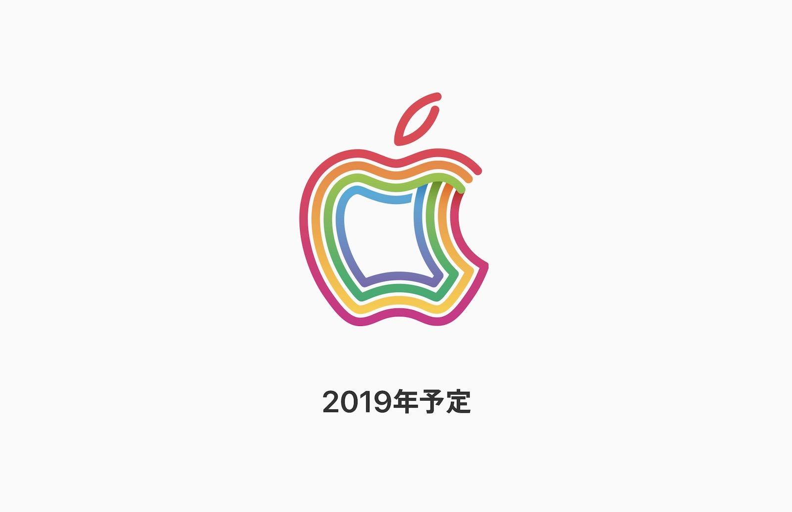 Apple-Store-Marunouchi.jpg