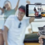 DJI-Osmo-Mobile-3-on-sale.jpg