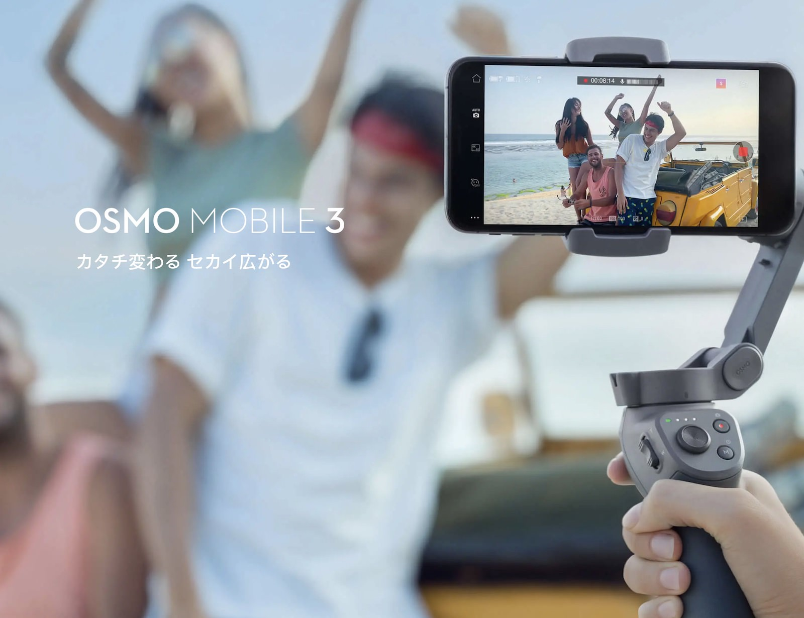 DJI Osmo Mobile 3 on sale