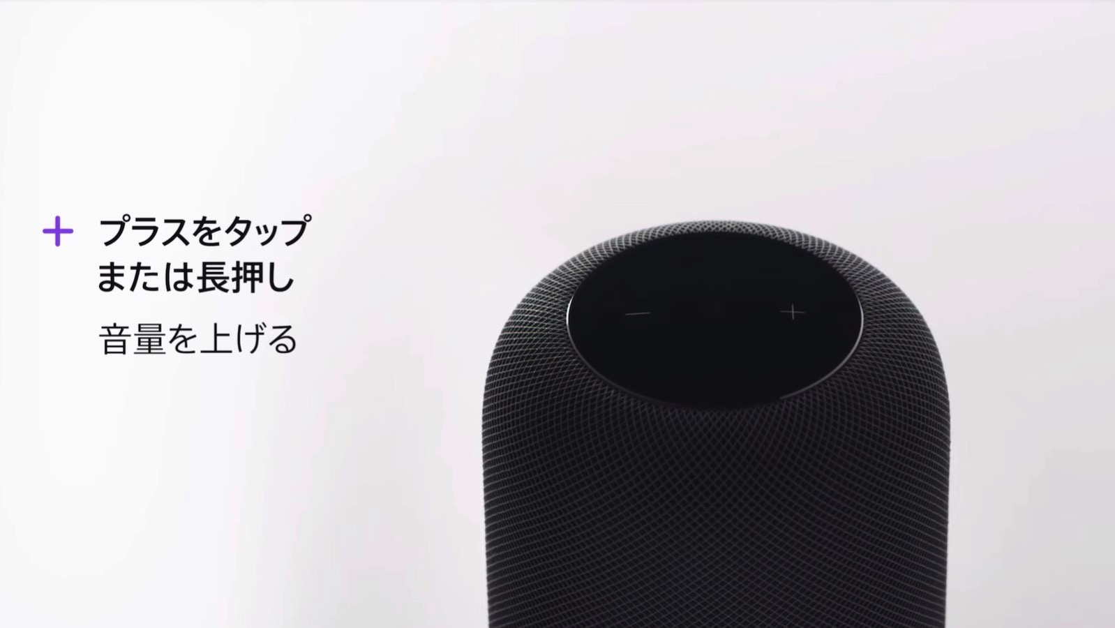 How To Use HomePod 4