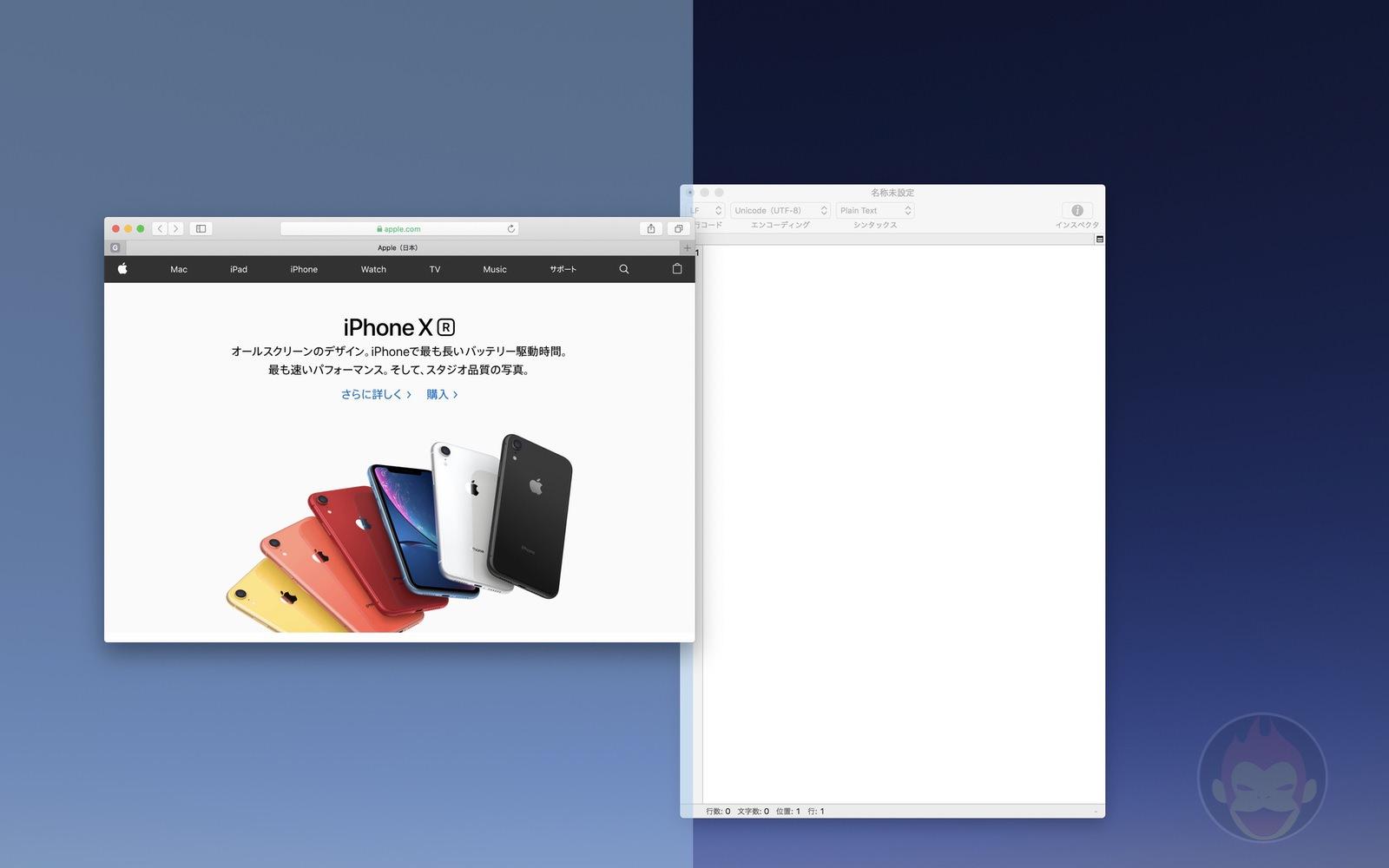 How-to-Use-Split-View-on-Mac-01.jpg