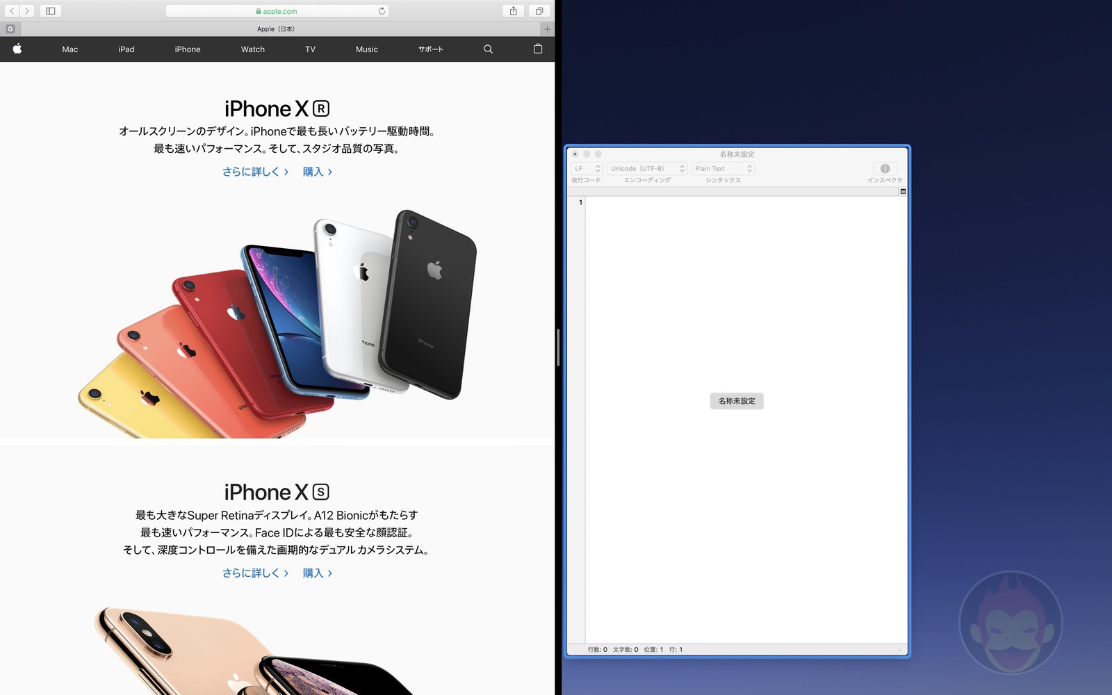 How-to-Use-Split-View-on-Mac-03.jpg