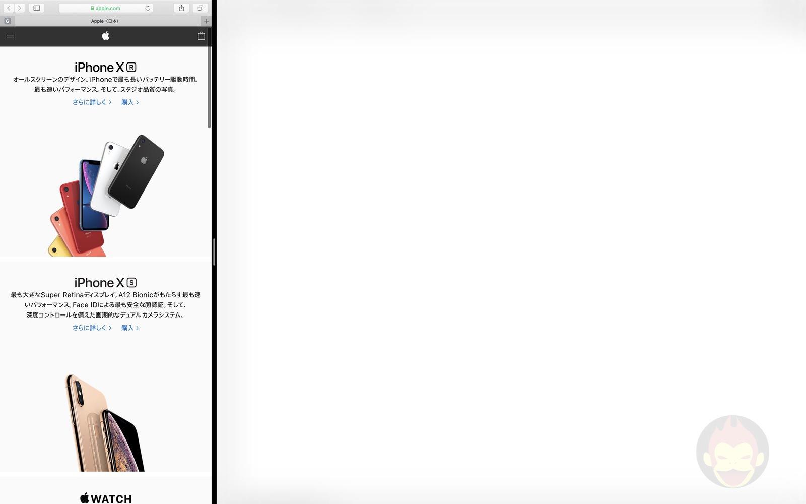 How-to-Use-Split-View-on-Mac-04.jpg
