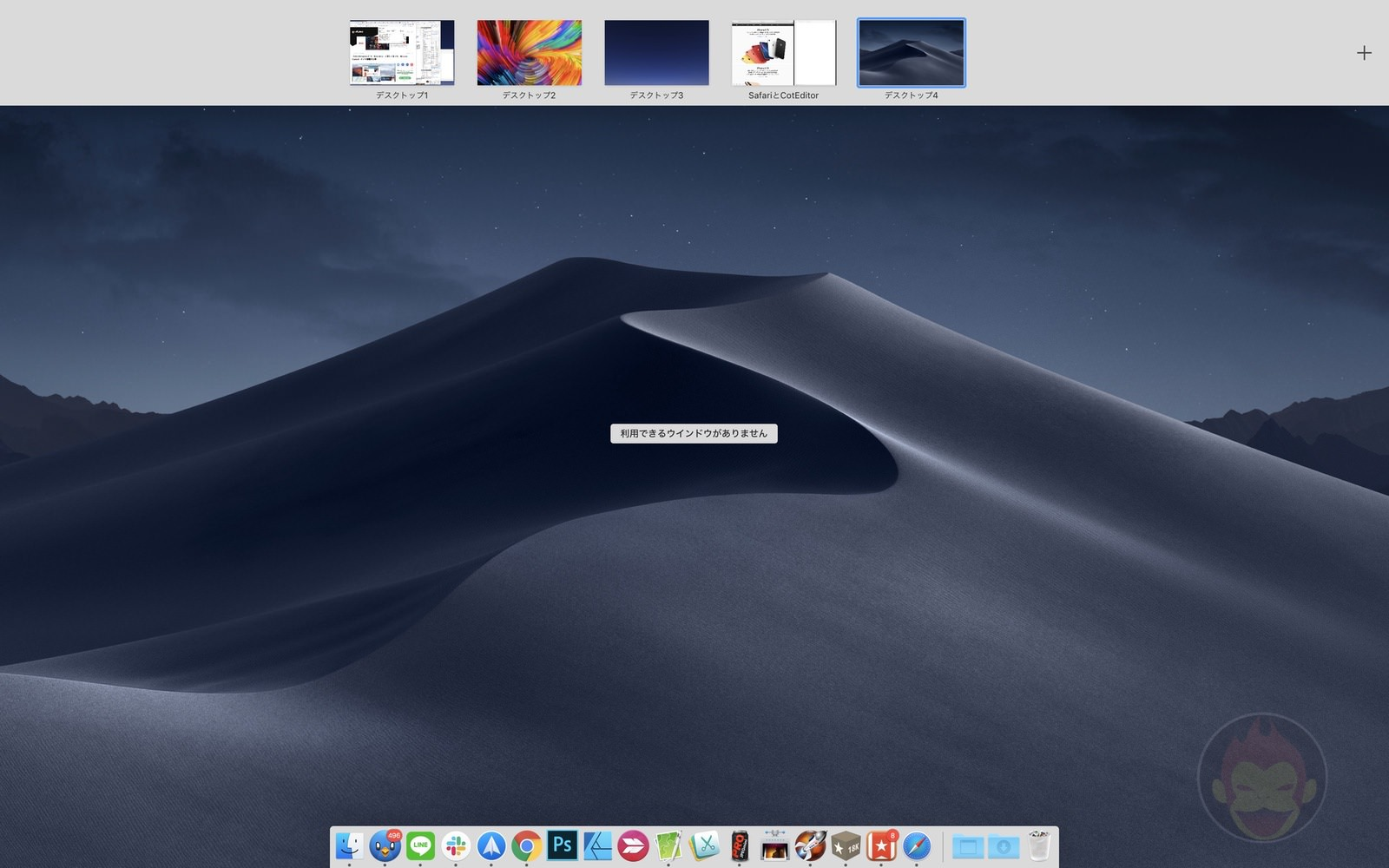 How-to-Use-Split-View-on-Mac-06.jpg