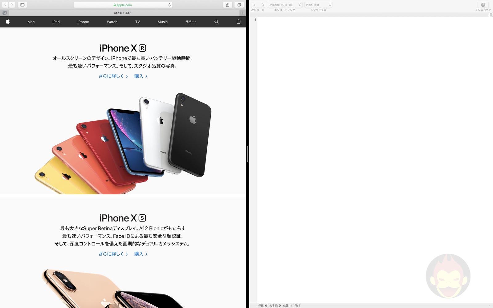 How-to-Use-Split-View-on-Mac-07.jpg