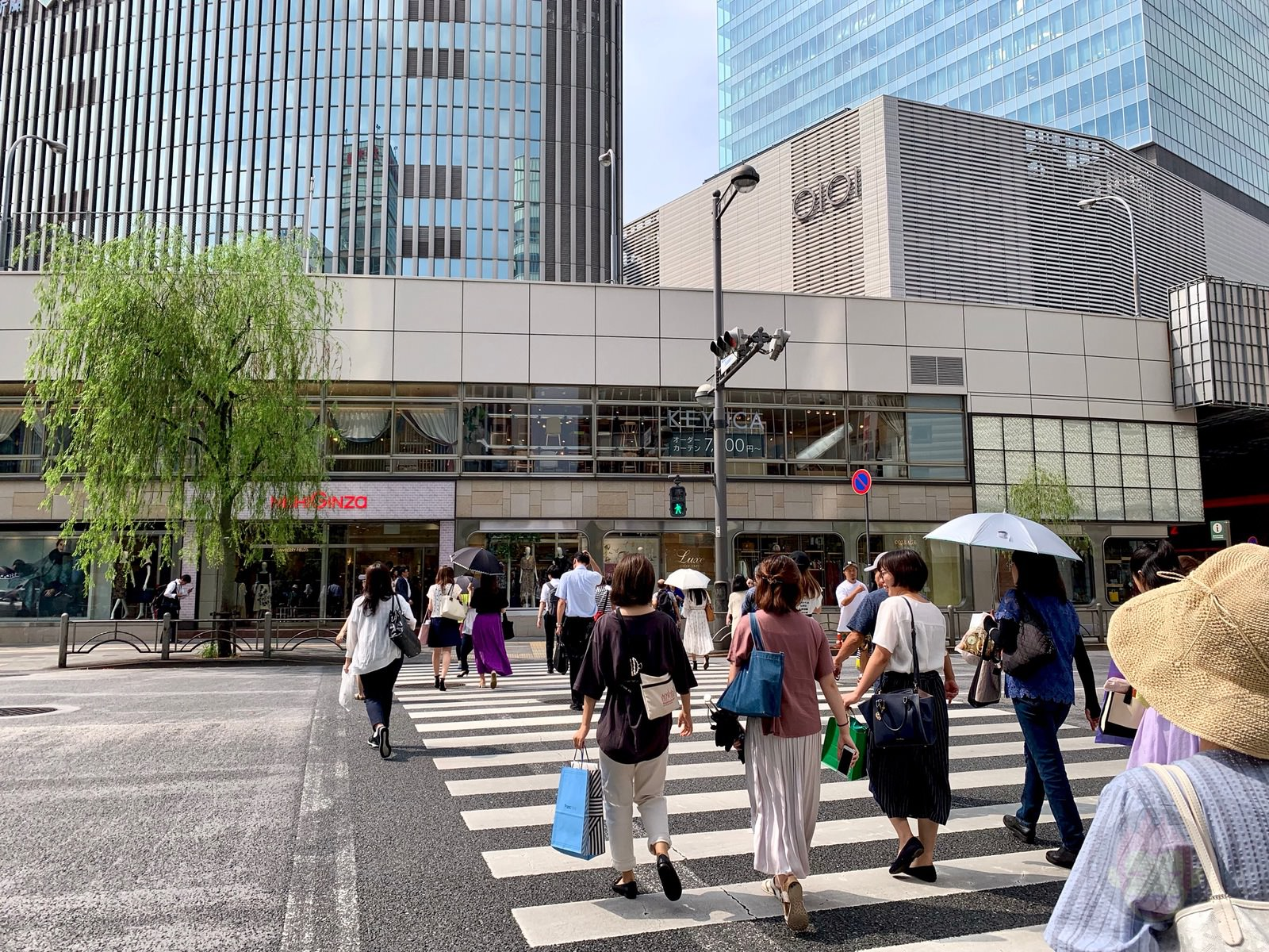 How-to-Walk-from-Ginza-to-Marunouchi-07.jpg