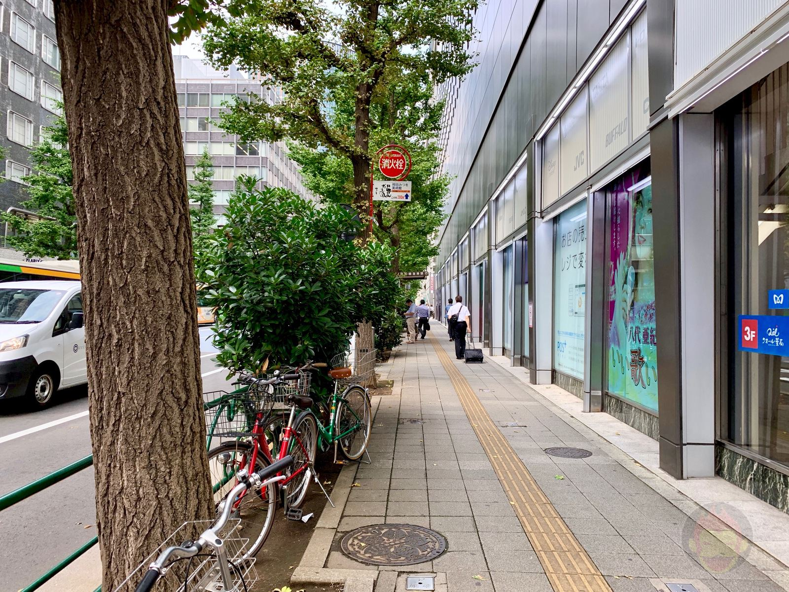 How-to-Walk-from-Ginza-to-Marunouchi-20.jpg