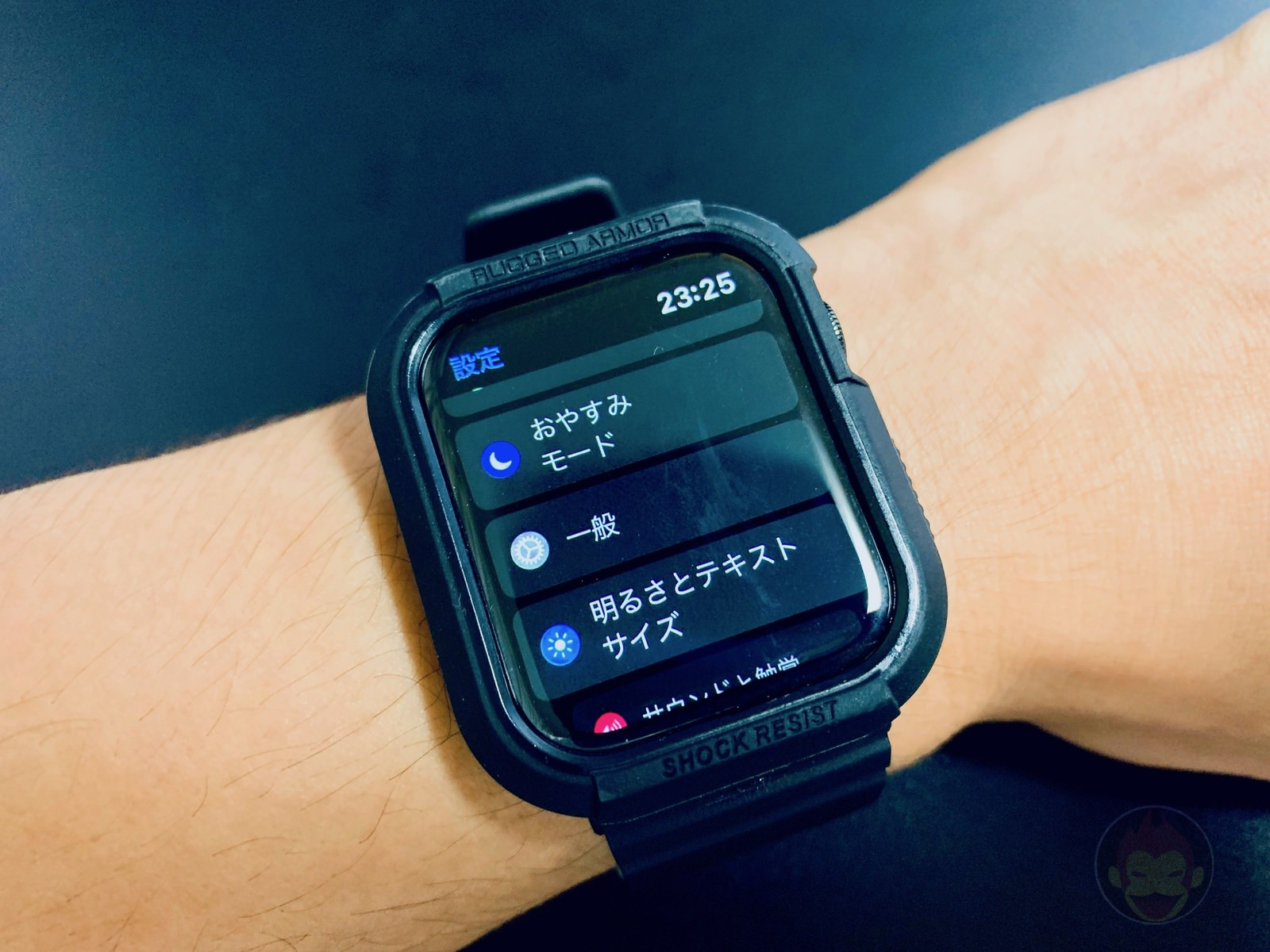 How-to-change-Siri-volume-on-Apple-Watch-02.jpg