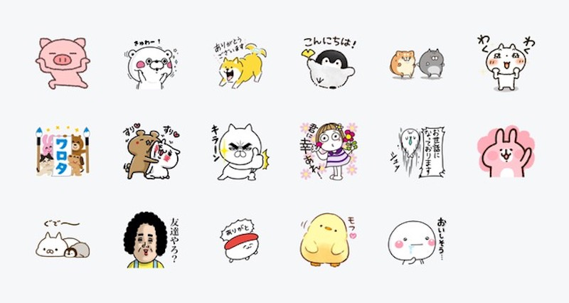 LINE Stamp Premium Sample