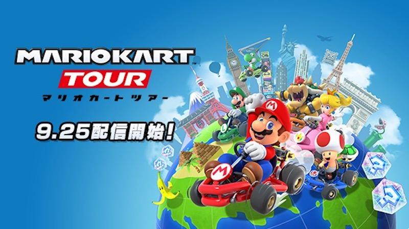 MarioCartTour coming sep25 jp
