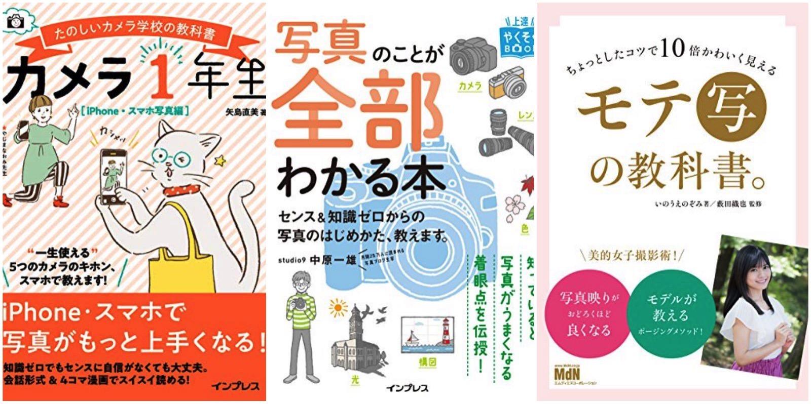 Photography-Kindle-Sale.jpg